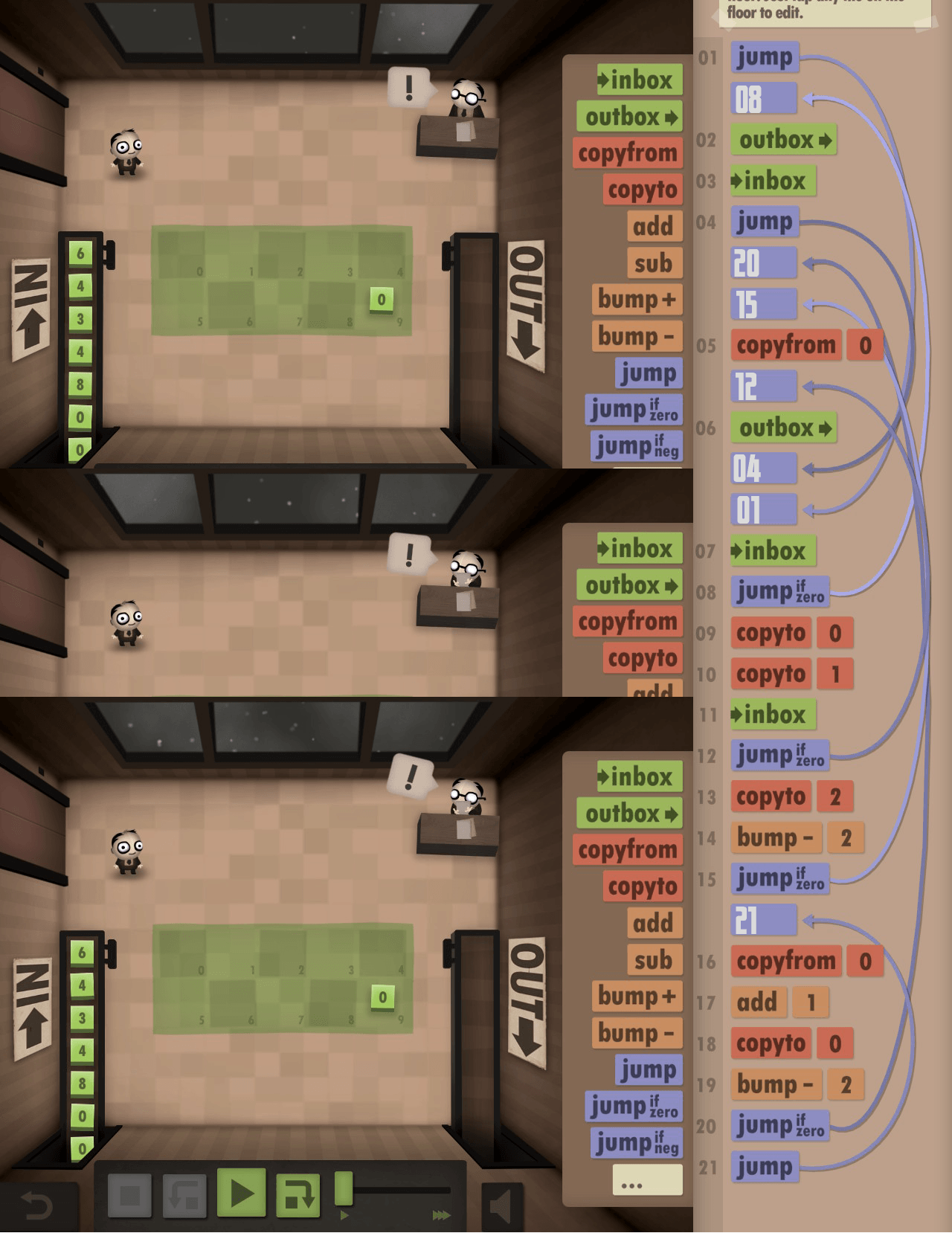 human resource machine multiplication